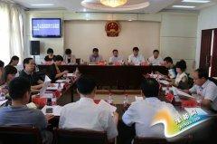 区九届人大常委会召开第三十次会议