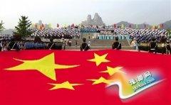 郑州人黄河边高歌 新闻联播头条报道万人大合唱