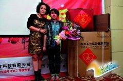 杭州慈孝堂 2015爱心义卖 捐助一名大一学生