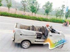 重庆街头现敞篷面包车 司机戴头盔淡定驾驶(图)