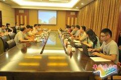 河南大学中原发展研究院调研组来我县调研