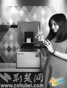 3D珠宝打印成就创业梦 大学生年销售额过百万