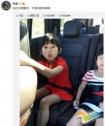 陆毅女儿开学心情好 mini贝陪姐姐上学呆萌可爱