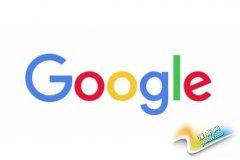 谷歌启用新Logo:风格大变
