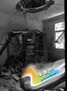 火箭残骸坠落陕西旬阳 村民楼房砸出大洞(图)
