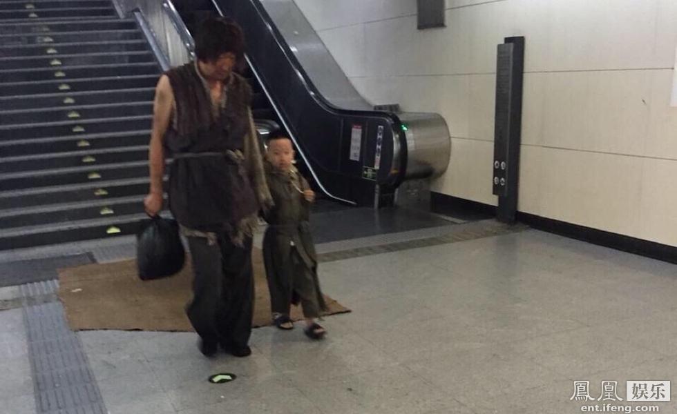 林永健和儿子大竣。