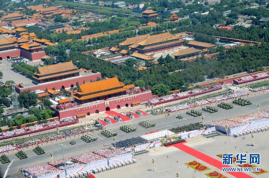 9月3日,中国人民抗日战争暨世界反法西斯战争胜利70周年纪念大会在北京隆重举行。新华社发(央视航拍团队供稿)