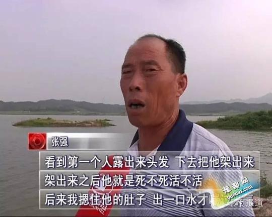 惊险!平顶山祖孙三代五人落水,危急时刻,幸遇六旬老汉出手......