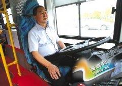 全球首台无人驾驶大客车试跑 顺利完成道路测试