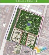 天津港爆炸遗址将建生态公园 向市民征求意见