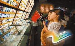 """群众热议""""三个必胜"""":看到中国的团结和军威"""