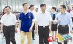 汝南:重磅打造新能源产业基地