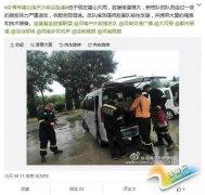 5驴友登嵩山遇险1人死亡 多支救援队搜救40小时