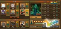 《木叶传说》神奇忍术,通灵术和通灵兽