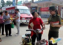 陕县开展安全宣传乡村行活动