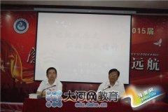 郑州十一中领航实验学校引导学生牢记抗战历史  弘扬抗战精神