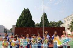二七区水磨小学开展多彩作业展评活动
