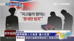 朝鲜民众看好莱坞影片被判刑 大庭广众下遭公审