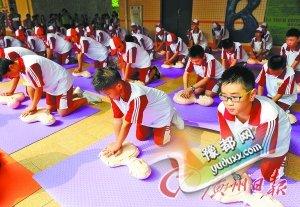 广州市华侨外国语中学学生在学习急救知识。