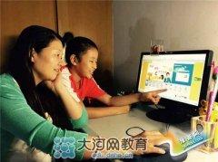 二七区淮河东路小学开启网上选课教育新模式
