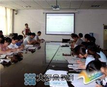 郑州82中尊重教育文化 提升学校内涵