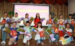 县实验幼儿园举行教师节表彰活动