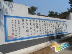 """义马市政府办""""结对帮扶""""结硕果――南河农村文化墙传播文明正能量"""