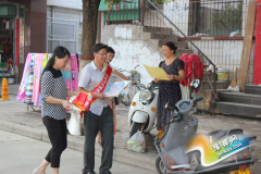 卢氏县委办公室开展消防安全知识宣传活动
