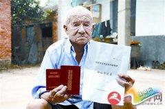 抗美援朝老兵签遗体捐献书
