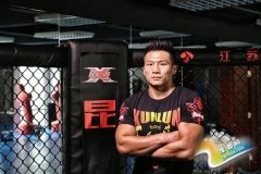 UFC斗士正式签约昆仑决 张立鹏首秀战日本高手