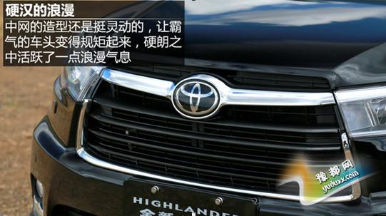试驾年度热销中型SUV 全新丰田汉兰达