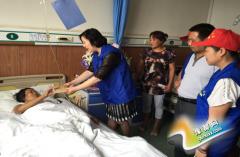 三门峡市湖滨区司法局志愿者为重病患者爱心捐助