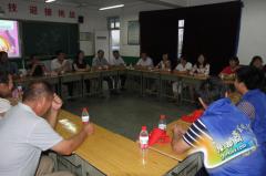 三门峡市湖滨区司法局开展教师节慰问活动
