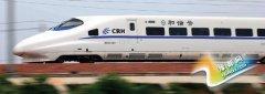 郑登洛城铁全线拟设12个车站 力争今年年底开工