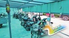 郑州消防通知建立充电棚示范点 棚内安装喷淋