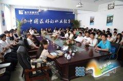 河南新华电脑学院《名师新华行》第一期:设计人生