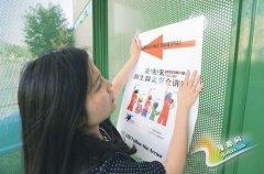 中国学生适应美国大学压力大:实在害怕美国食物