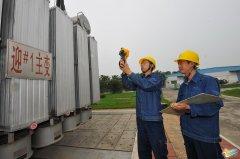 市供电公司:精心测温 迎峰保电