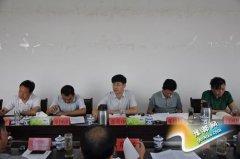 张荣印主持召开县政府领导班子会议