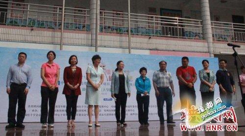 河南团省委副书记王艺、郑州市副市长刘东等出席活动