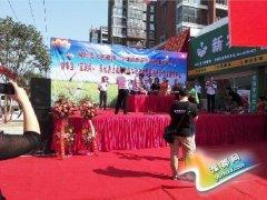 农业局:桐柏县首家农业信息化综合服务平台启动运营