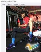 张国伟健身房训练:我好好训练 你们要好好学习