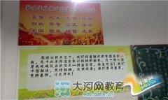 郑州十一中开展班级特色展示 共享文化盛宴