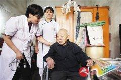 遂平县人民医院为5名抗战老兵进行体检