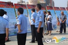 卢氏县公安局组织观看反腐倡廉图片