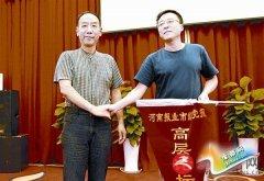 晚报: 第六届河南报业市级党报高层论坛座谈会召开