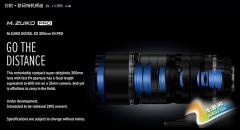 内置防抖 奥林巴斯300mm F4将明年发布