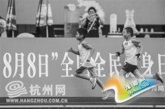 """浙江体育产业迎""""风""""起舞"""