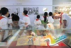 东北抗联历史图片首次全面在京展出
