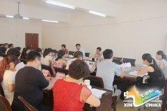 """新野县召开妇儿女童发展""""两个规划""""中期监测评估工作会议"""